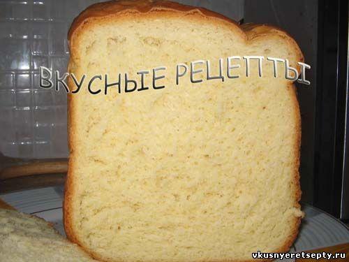 Хлеб Бриошь в хлебопечке