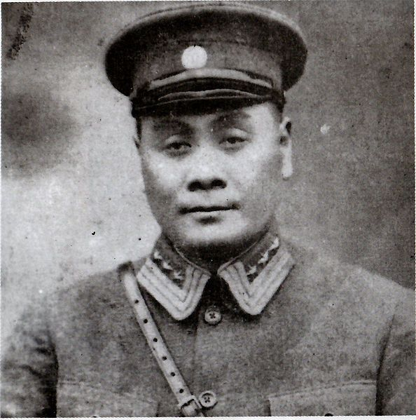Liu Xiang or Liu Hsiang, 劉湘 (1888–1938) was one of the warlords controlling Sichuan province during the Warlord era of 20th century China. However Liu Xiang was the most influential of the Sichuan warlords. Aligning himself with Chiang Kaishek he became General Commanding 21st Army from 1926 to 1935. He controlled Chongqing and its surrounding areas. This region was rich because of trade with provinces down river and therefore controlled much of the economic activity in Sichuan.