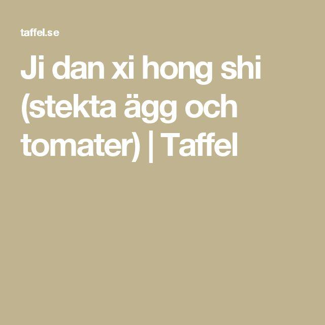 Ji dan xi hong shi (stekta ägg och tomater)   Taffel