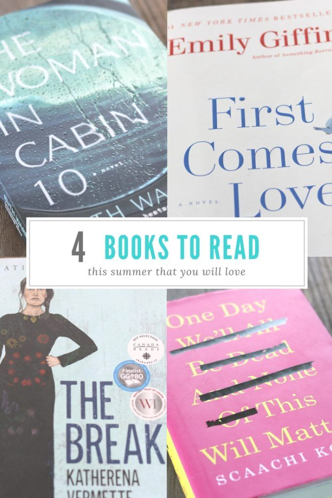 Four books you need to read this summer