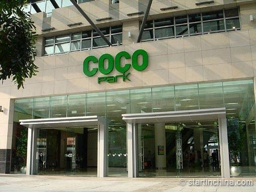 Shenzhen Shopping - Start in China from Shenzhen