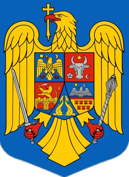 Romania - Coat Of Arms