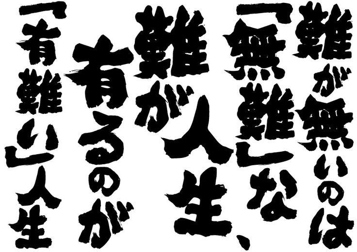 http://thumbnail.image.rakuten.co.jp/@0_mall/milagrosa-shop/cabinet/konshin1/4582486015731.jpgからの画像