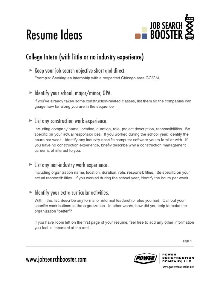 First Job Resume Objective Examples - Template