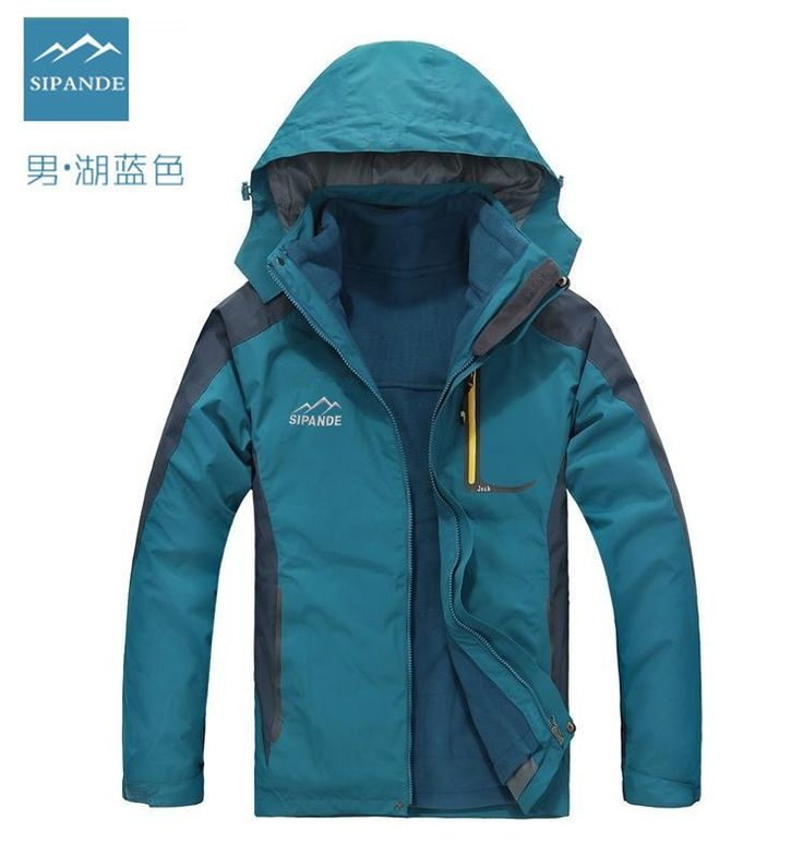 2015 бренд мужской открытых спортивных куртка мужчины лыжи пальто зимние открытом дышащий ветровка 3 в 1 мужчина лыжные куртки купить на AliExpress