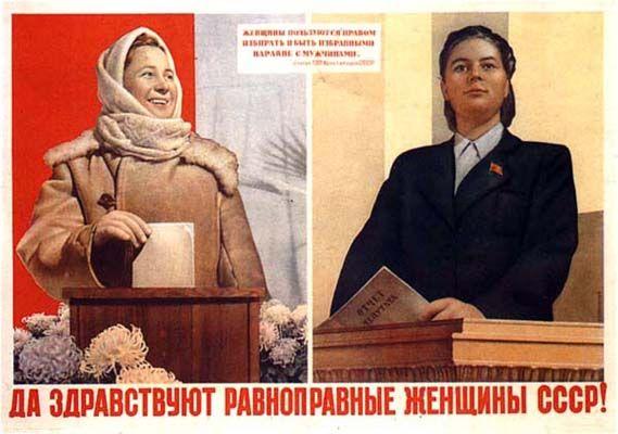 Sim, são iguais as mulheres da URSS!