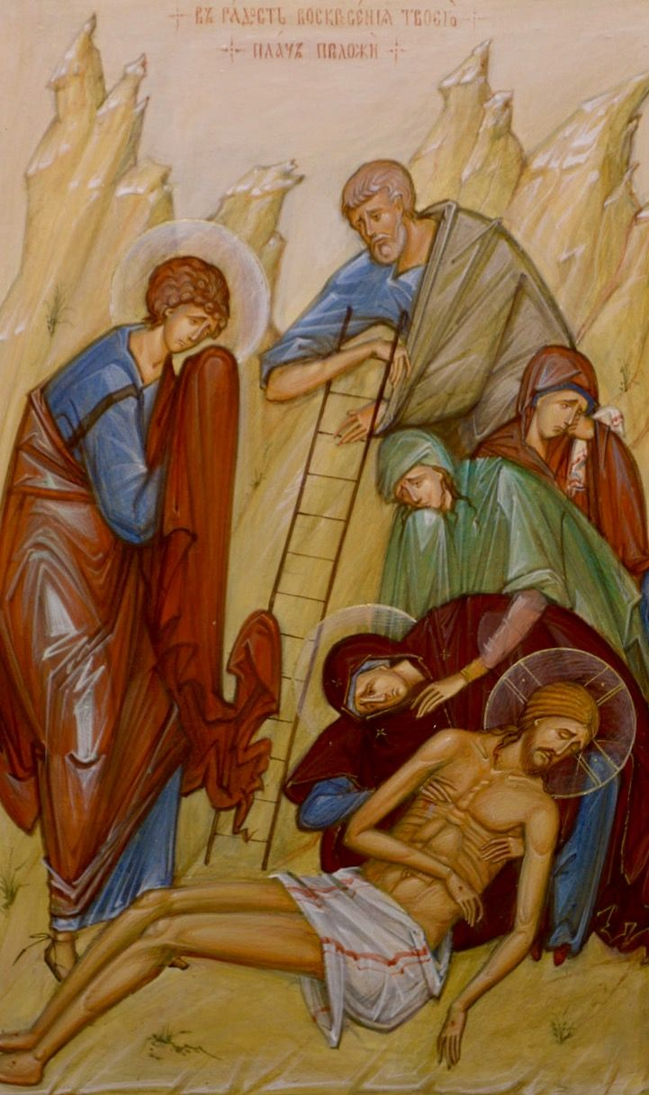 Descent From the Cross by Philip Davydov