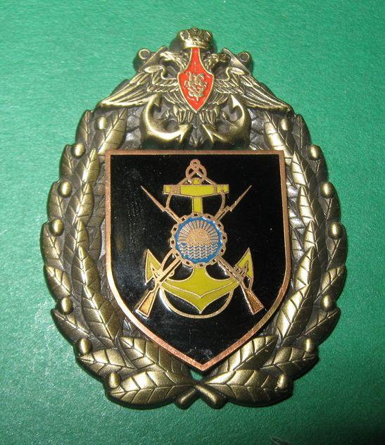3-й полк морской пехоты Тихоокеанского флота (вверху – учрежден приказом ГК ВМФ от 12.10.2009г. № 544)