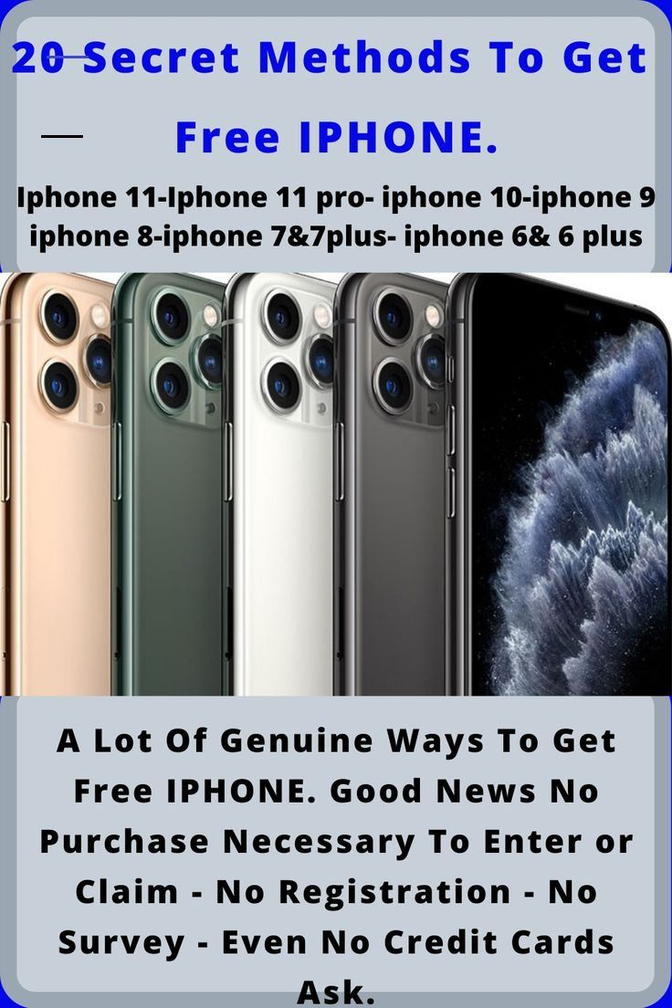 free iphone 6 plus no survey