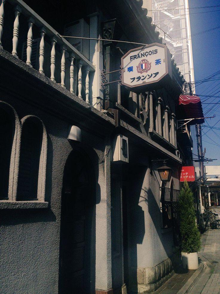 """鉄線 on Twitter: """"気になっていた京都の喫茶店に行けた!お店の雰囲気もデザートもたまらんかった〜 https://t.co/GeY0RA9tyB"""""""