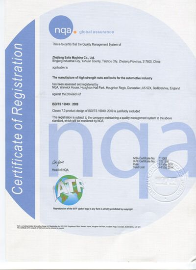 Company Profile - NINGBO MIANXUAN FASTENERS CO., LTD.
