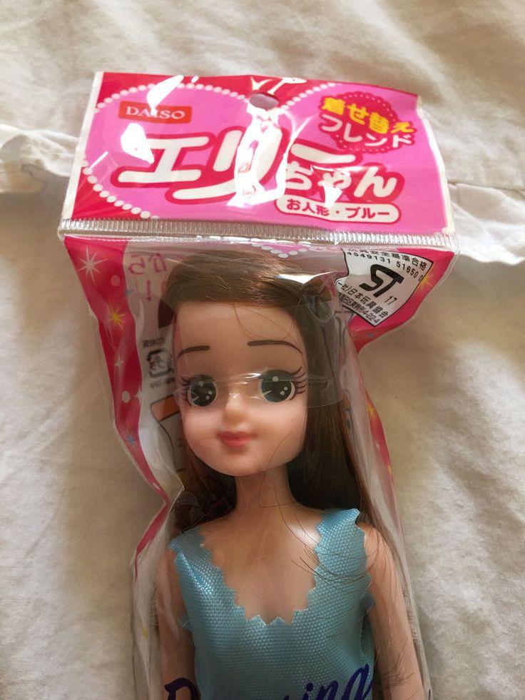 "Brand New Cute Japanese Anime Rare Red Hair Elly 9"" Doll    eBay"
