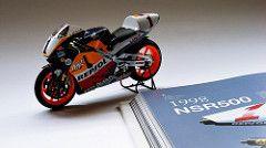 repsol_nsr_wallpaper (alone78220) Tags: honda model australian hrc racing grandprix motorcycle 1998 motogp tamiya 112 repsol racer nsr doohan worldchampion 2t nsr500 mickdoohan gp500