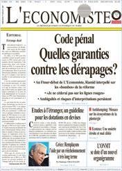 L'Agence urbaine #AUC de #Casablanca lance une #plateforme électronique de la #note de #renseignement