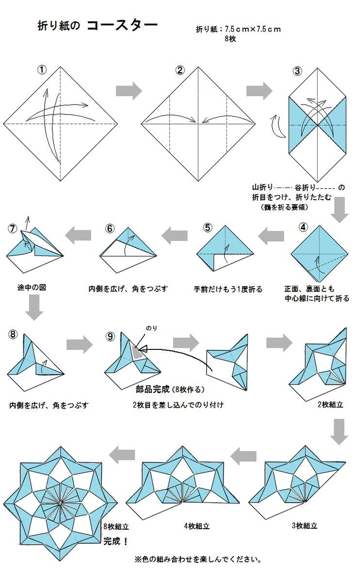 tea bag folding instructions printable