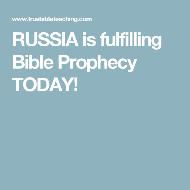 RUSSIA is fulfilling Bible Prophecy TODAY!