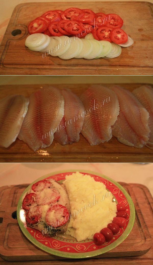 Рецепт, филе тилапии в духовке с сыром, луком и помидорами. Как приготовить филе рыбы тилапии запеченное в духовом шкафу. | Рыбные рецепты | Постила