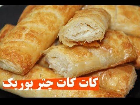 O Uˆo Usuƒ O O U O Oª Uˆu U O U O O O O Usu O C O O U U U O Usuƒuˆu Uƒo Oª Uƒo Oª U Oªo O Uˆo Usuƒ Youtube Turkish Recipes Cooking Food