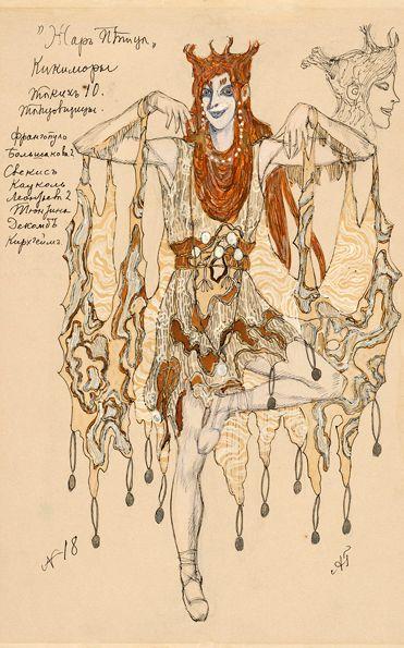 Costume design by Alexandre Golovine (1863-1930), undated,  L'Oiseau de Feu, Swampwench Kikamora, watercolor and ink.