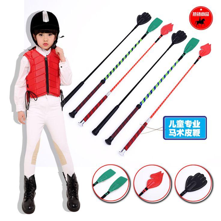 Equestrian supplies child quirt short whip
