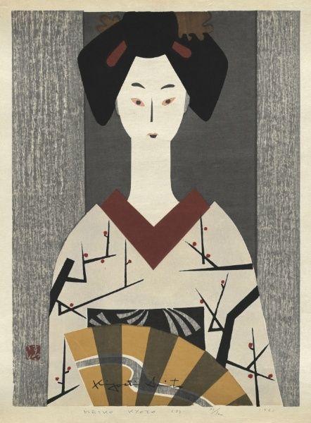 Saitō Kiyoshi, Maiko, Kyoto
