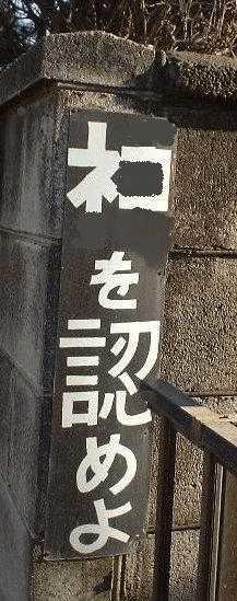 『ネコと和解せよ』の元ネタとTwitterに投稿された面白い画像集w   ピコ☆ナレッジ