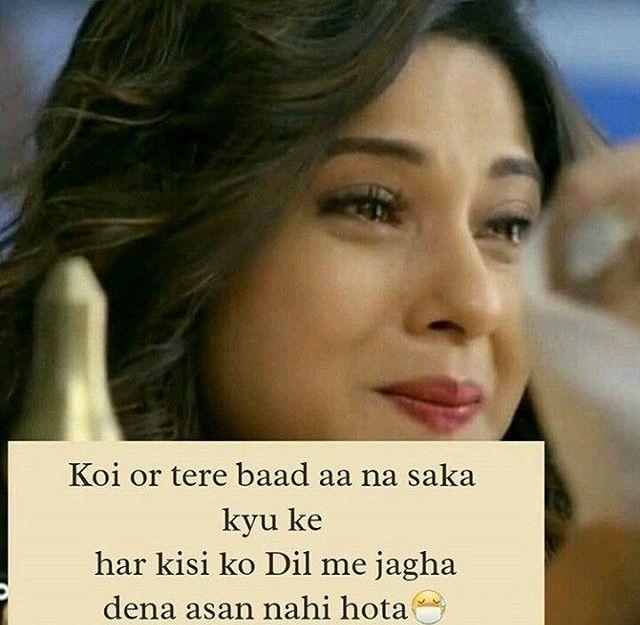 415 best images about hindi shayri.... on Pinterest ...