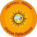 www.Panchgavya.org