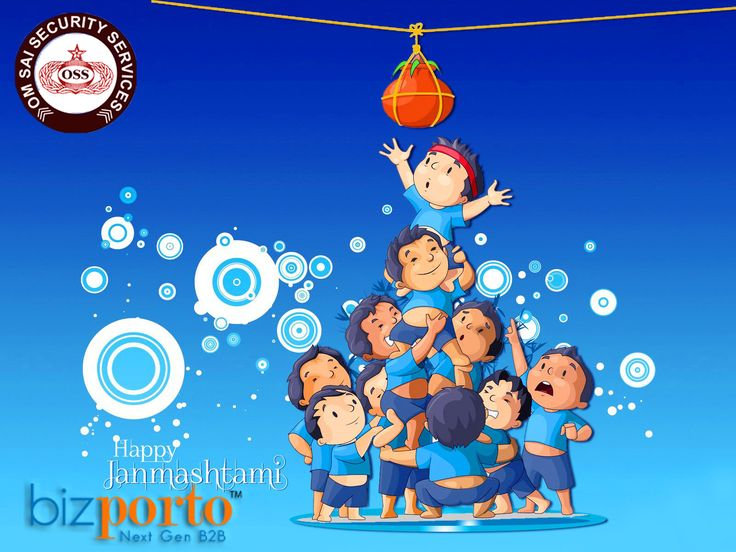 OM_SAI_SECURITIES_SERVICES #wishes you #HAPPY_JANMASHTAMI and #pray to #God for your #prosperous #life.