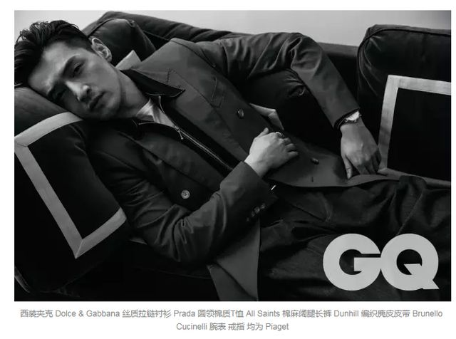 Hu Ge Quietly Confident as a Dapper Gentleman for GQ China and Esquire China Summer Editions | A Koala's Playground