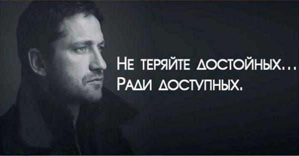Великие слова, мудрые цитаты!