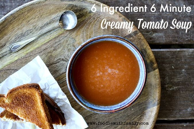 The classic American pairing of Grilled Cheese and Tomato Soup just got better with a Simple 6 Ingredient 6 Minute Creamy Tomato Soup made from scratch. No joke! Put your blender to work and in the time it takes to make your grilled cheese sandwiches, you'll have the silkiest, best tasting creamy tomato soup ever. No can, no preservatives, no funky additives, just pure, wonderful soup.