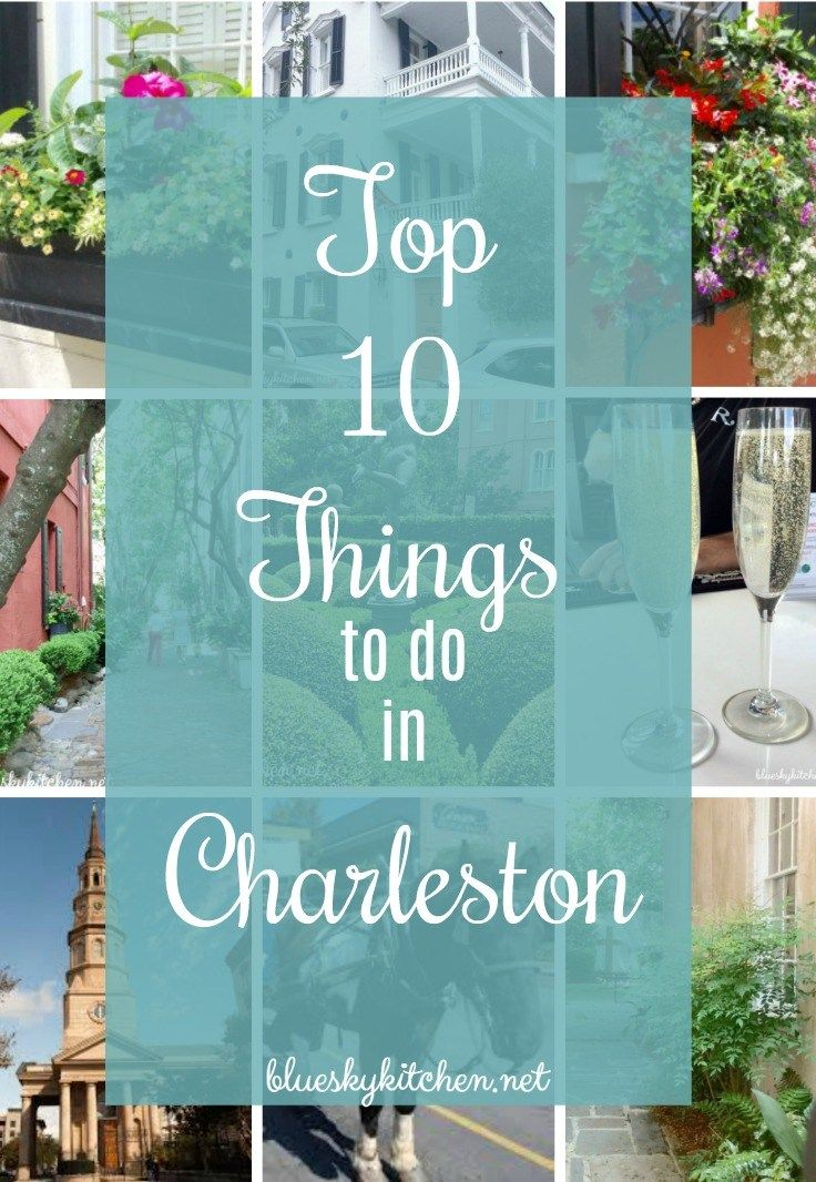 Charleston is one of the top travel destinations in the U.S. with good reason. So much to see and do plus great dining and shopping. Let me help you with your travel plans to this amazing Southern city with 10 great tips to make your visit even more special.