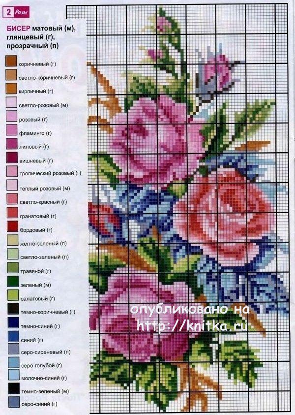 wpid-knitkaru-141222-3512.jpg 600×843 пикс