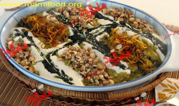 طرز تهیه #حلیم_بادمجان با برنج، خوشمزه و مقوی را در سایت مامی فود بخوانید و بعد از پختن این غذا از طعم خوب و لذیذ آن لذت ببرید|مامی فود لذت غذای خانگی
