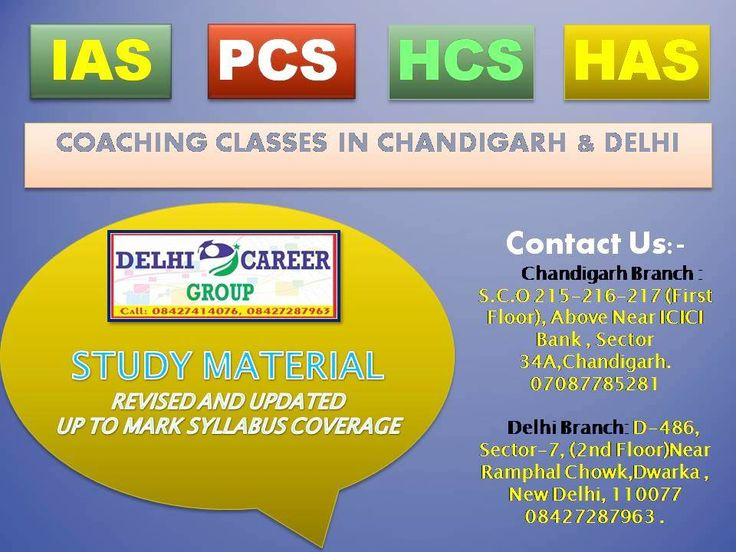 Best IAS Exam Coaching Academy in Chandigarh  IAS Coaching in Chandigarh is the best platform for the IAS students to fulfill their dream. The institute provides you all the facilities like; inimitable environment for learning, Exhaustive study material, best sitting arrangements, proper drinking water and unique learning skills etc. All shortcut and creative techniques are provided by the faculties of the coaching institute.  Website…
