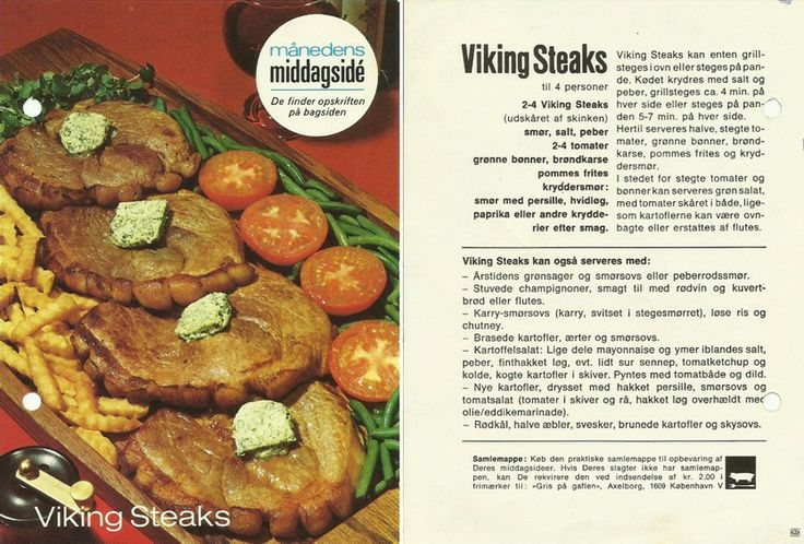 Viking steaks