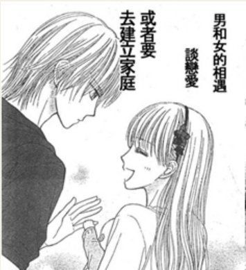 Deep Clear - Akito and Sana (kodocha)...I loved kodocha, so I read the manga afterwards and loved it too (although the story lines are a little different)...then I found out they made this manga about when they grow up and I flipped...it was so cute :3