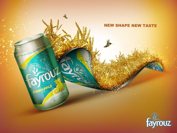Fayrouz Campaign By Mohamed Nabarawy, Via Behance · Ad DesignGraphic ...