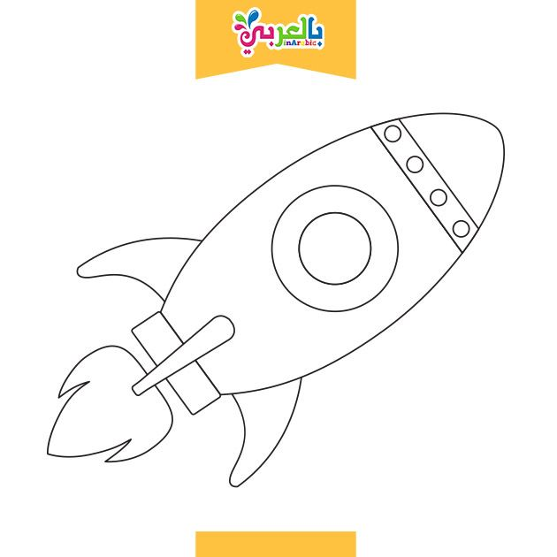 Free Coloring Pages For Kindergarten To Print Printable Coloring Book Kids Coloring Books Free Coloring Pages