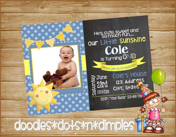 Personalized  Digital Boy's You Are My Sunshine Birthday invitation