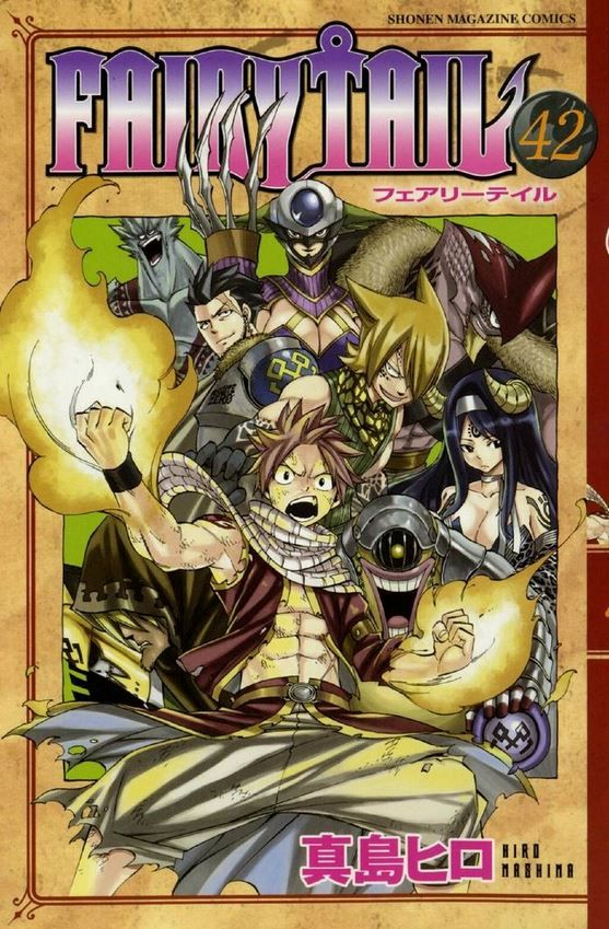 Fairy Tail Tome 01 48 Vf Ajout Tome 48 Http Www Animes