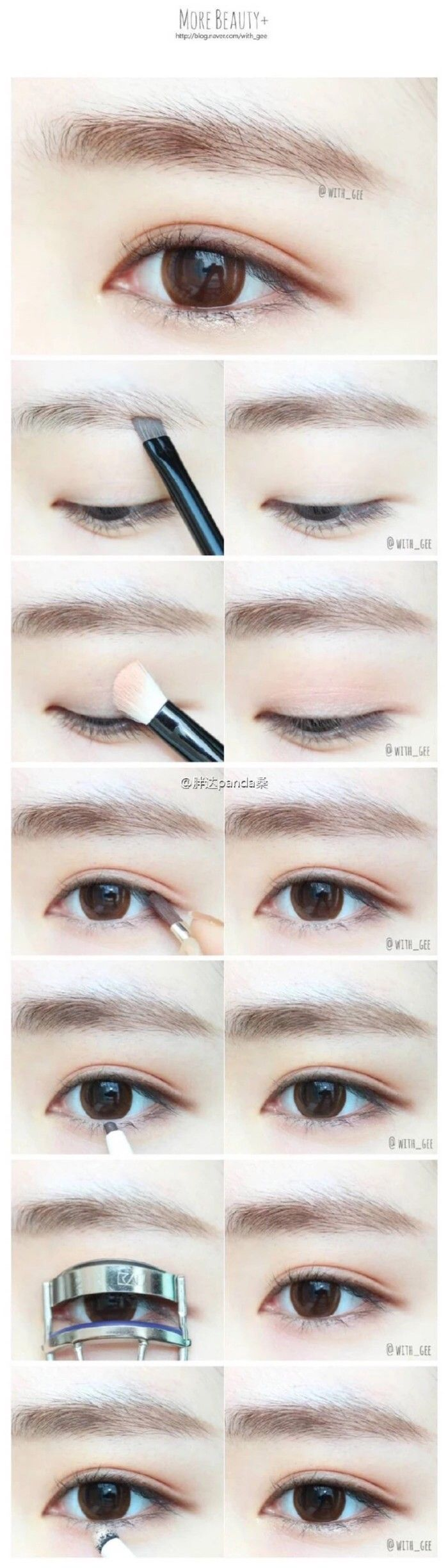 natural make up ?? (Korean Makeup Step)