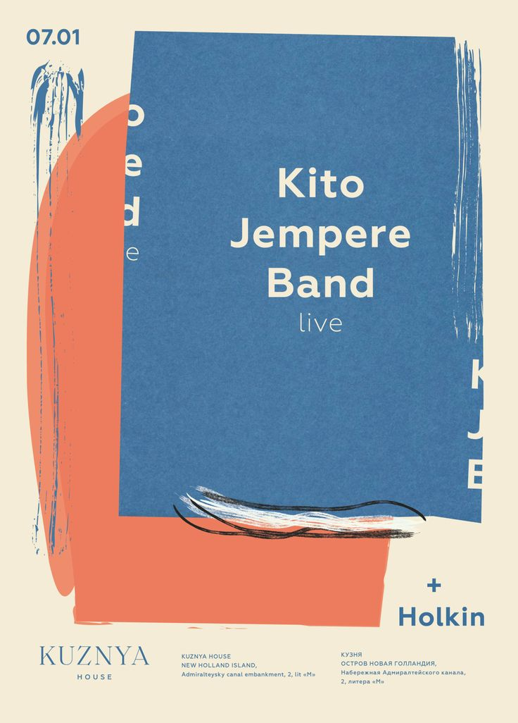 Kito Jempere Band