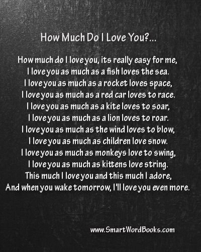 A Bedtime Poem For Parents - How Much Do I Love You?