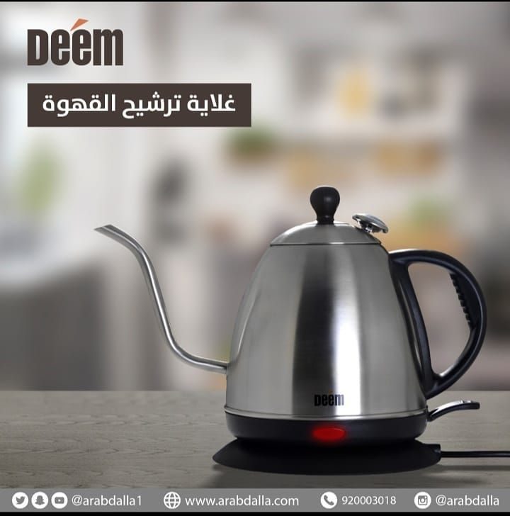 Drip Coffee Maker Drip Coffee Maker Arabic Coffee Coffee Maker