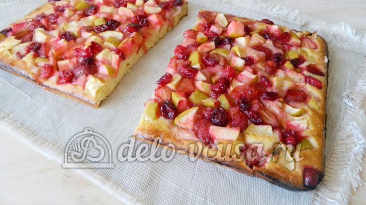 Пирог с яблоками и ягодами #пироги #яблока #яблочныйпирог #сладкаявыпечка #рецепты #деловкуса #готовимсделовкуса