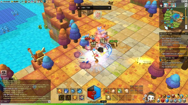 MapleStory 2: Interactions with Game Elements 1