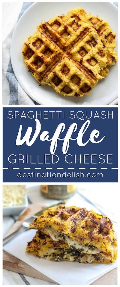 Spaghetti Squash Waffle Grilled Cheese | Destination Delish – a truly unforgettable sandwich consisting of gooey cheddar cheese and savory pesto layered between spaghetti squash waffles