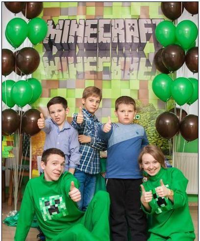 День рождения в стиле игры Майнкрафт (Minecraft)